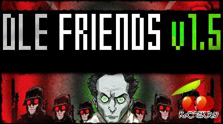 DLE Friends 1.5