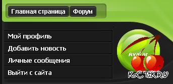 Адаптированный Шаблон Zadrotov для DLE 9.3