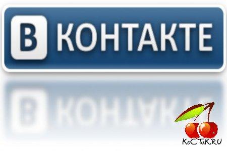 Поддержка видео с ВКонтакте на DLE 9.3