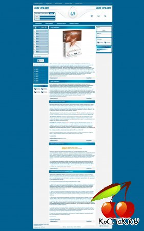 Адаптированный  Шаблон uCoz-Info для DLE 9.3