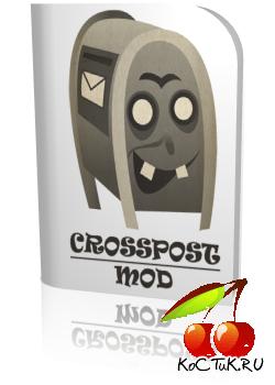 Модуль Crosspost Mod v.3.1