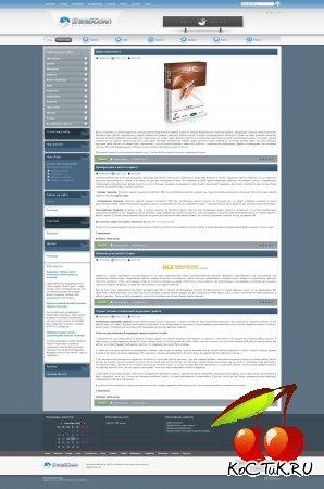 Шаблон ShareAndDown для DLE 9.4