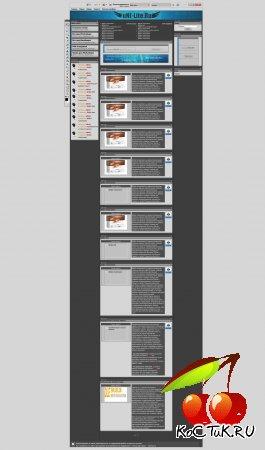 Адаптированный Шаблон ART PS для DLE 9.3
