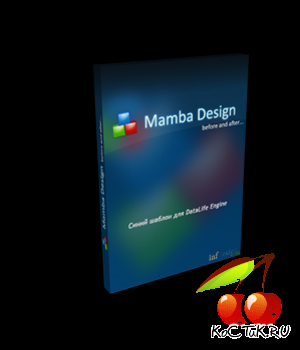 Шаблон Mamba Design Free для dle