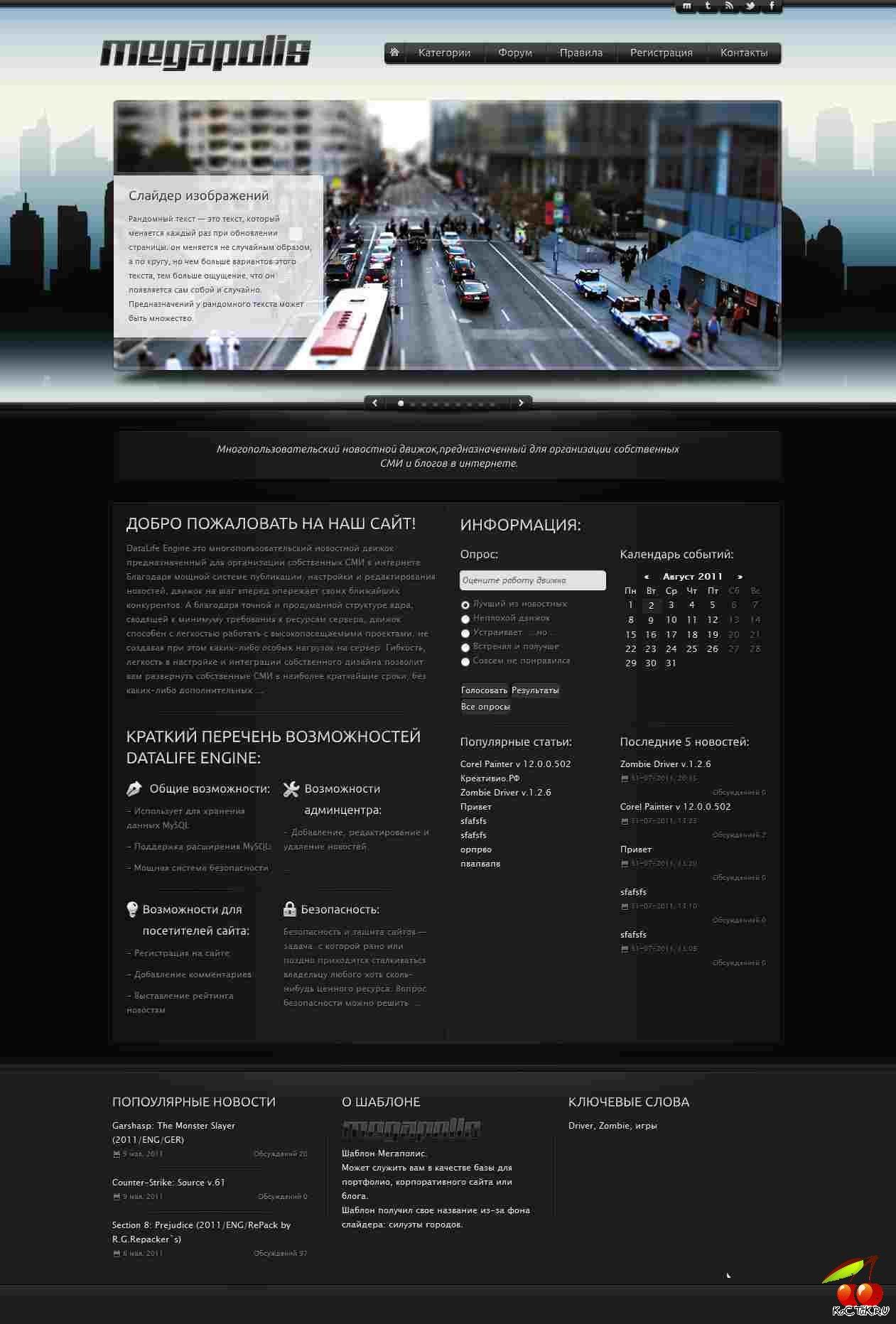 Слайдер для сайта CSS Примеры 71