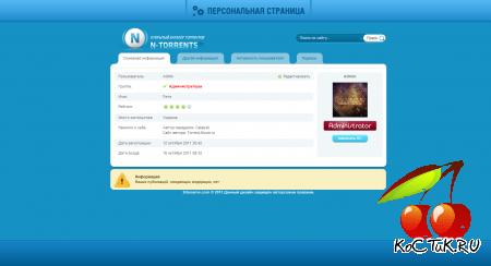 Шаблон N-Torrents,DLE 9.4, (синий)