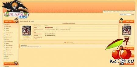 Шаблон Anime-Portal для DLE 9.4