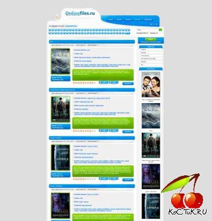 Шаблон онлайн фильмов,сериалов для dle 9.4