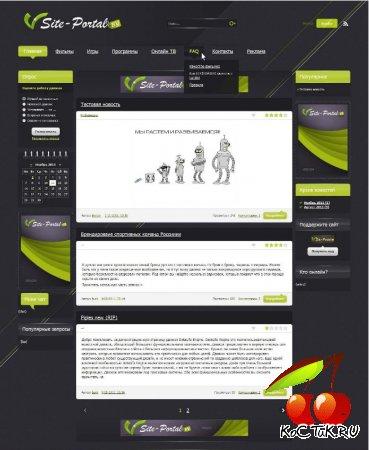 Шаблон Site-Portal для dle 9.4