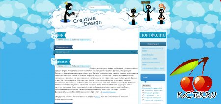 Шаблон Creative Design для DLE 9.4