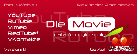 DleMovie 1.2 Nulled