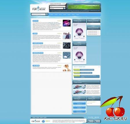 Новый шаблон Forucoz 2012 для dle 9.5