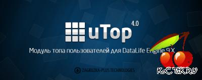uTop 4.0