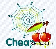Эффективные услуги для продвижения сайтов от CheapTop