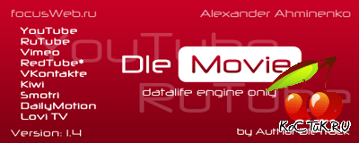 Dlemovie 1.4 nulled