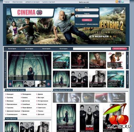 Шаблон Cinema для dle 9.5
