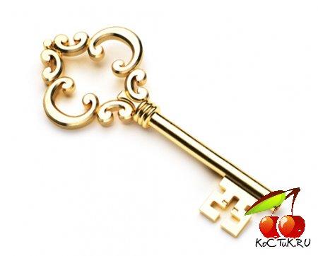 Ключевики для лучшего ядра!