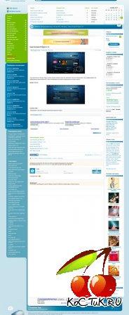 Prowebber Шаблон для Dle 9.5