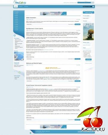 Шаблон SkyBack для движка DLE 9.5
