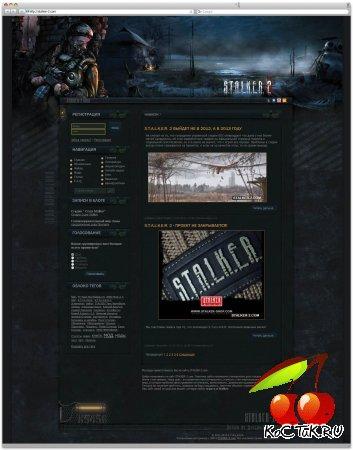 Шаблон Stalker-2 для DLE 9.5