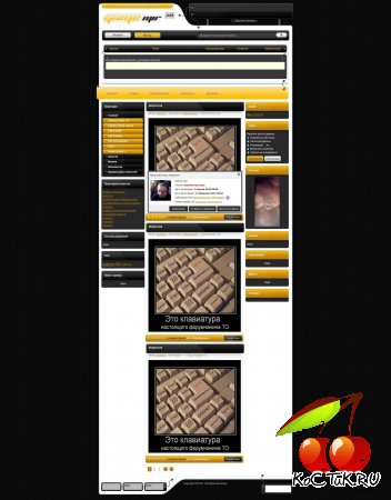Шаблон GameMir для DLE 9.5