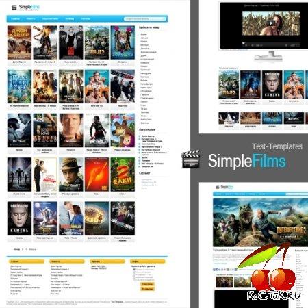 Шаблон SimpleFilms для dle 9.6