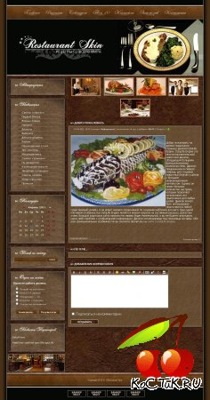 Шаблон для ресторанного бизнеса