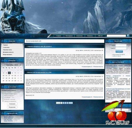 Игровой шаблон World WoW для DLE 9.6
