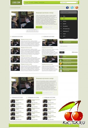 Шаблон News Green (Original) DLE 9.7 + PSD