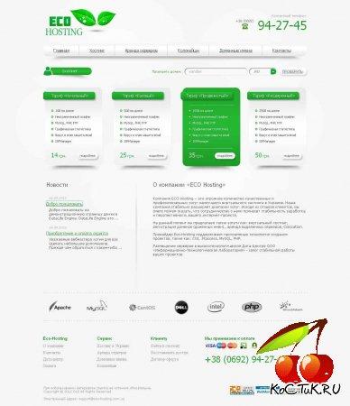 Шаблон для хостинга Eco Hosting под DLE 9.7