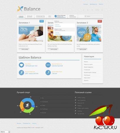 Шаблон Balance для DLE 9.7
