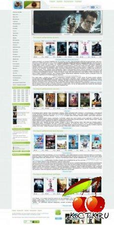 Шаблон онлайн фильмы для DLE 9.7