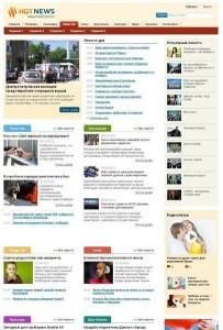 Новостной шаблон HotNews для DLE 11.0