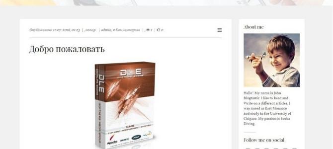 Шаблон Blogstatic для DLE 12.0