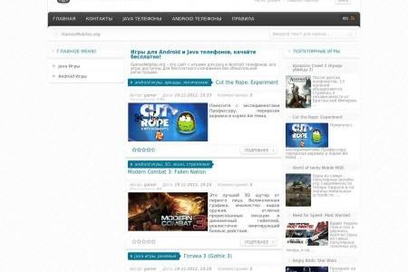 Шаблон GamesMobiles для DLE 12.0