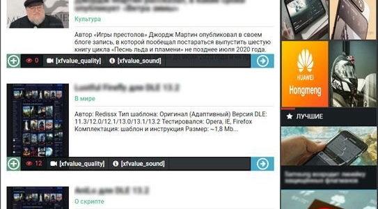 Шаблон HDMOVIECLUB ДЛЯ DLE 13.2