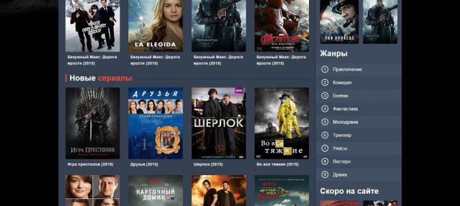 Шаблон STOPFILM ДЛЯ DLE 13.3
