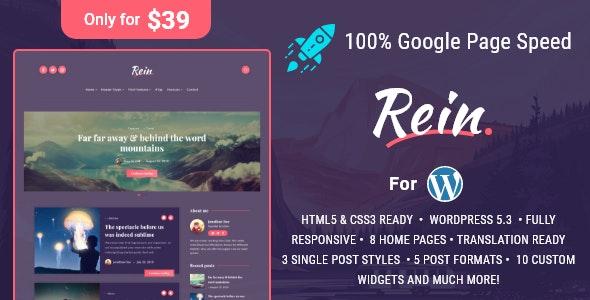 Rein v2.0.0 NULLED — малый простой черный шаблон для WordPress