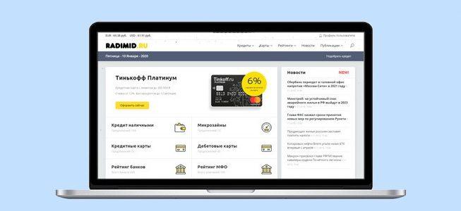 Готовый сайт по выдаче займов на DLE 13.3