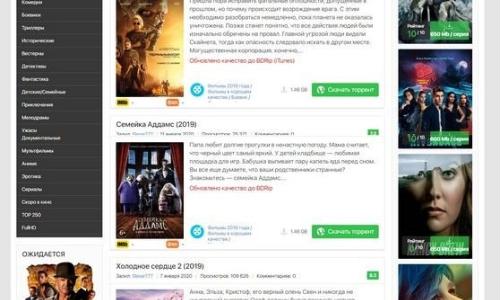 Адаптивный кино шаблон KINO-TRACKER для dle 13.3